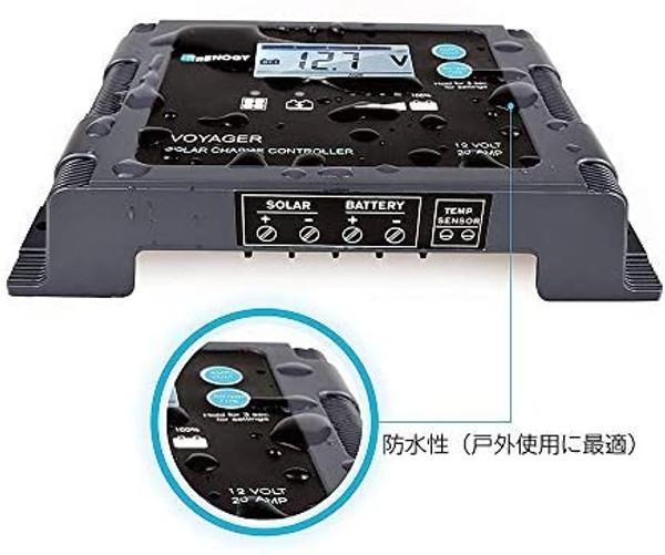 RENOGY PWMチャージコントローラー20A VOYGERシリーズ