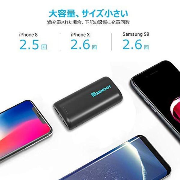 モバイルバッテリー10000mAH+ソーラーランタン