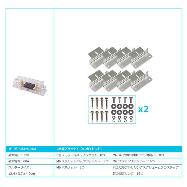 175Wソーラーパネル+40A MPPTチャージコントローラー セット