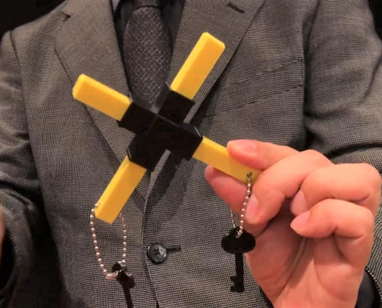 Tenyo 4D Cross Magic Trick Japan Gospel
