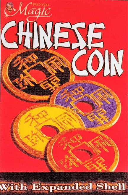 Chinese Coin - with expanded shell Royal Magic Trick