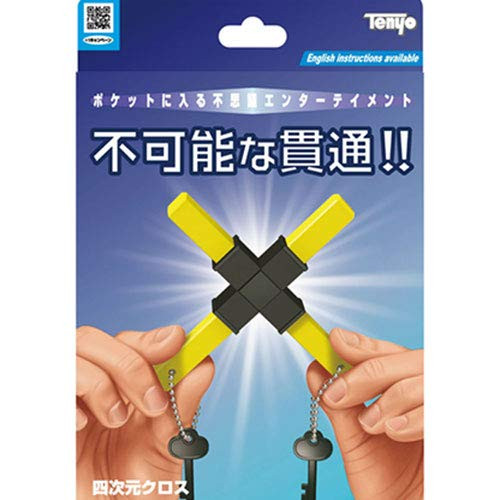 Tenyo 4D Cross Magic Trick Japan Gospel