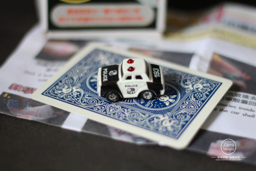 Siren Surprise Magic Trick Card