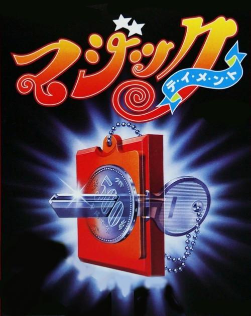 Tenyo Infinity Zone Magic Trick