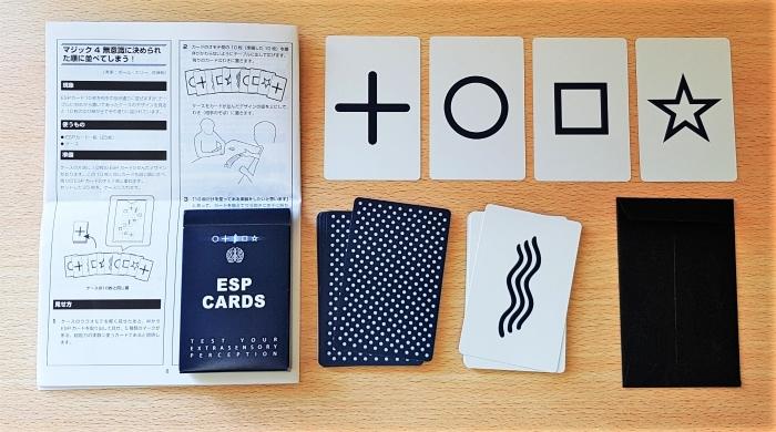hyper-esp-cards-tenyo-3-small.jpg