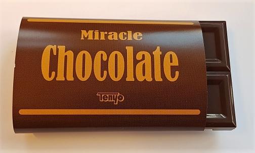 tenyo-chocolate-break-1.jpg