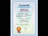 Licensed distributor for Trocen DSP controller