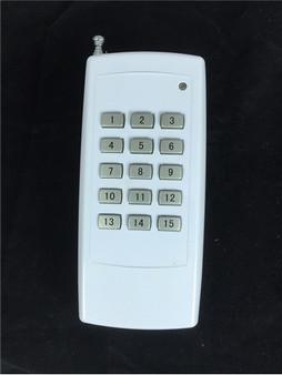 15CH RF Wireless White Remote Control