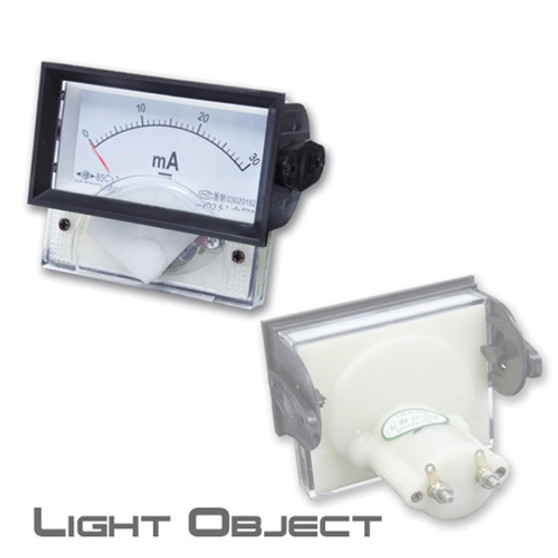 New Style small DC 30mA Analog Panel Meter with front cover