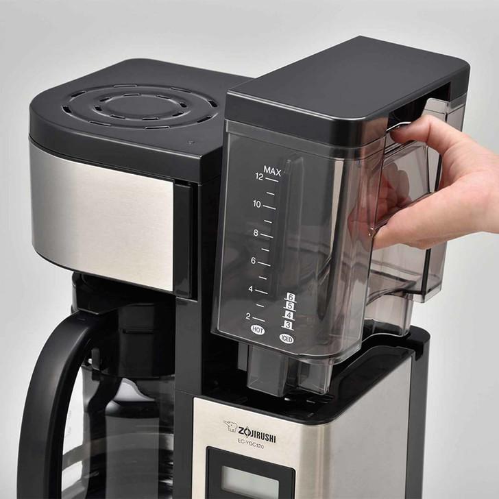 Zojirushi Fresh Brew Plus Coffee Maker
