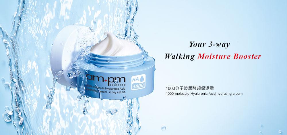 1000-molecule-hyaluronic-acid-hydrating-cream-01.jpg