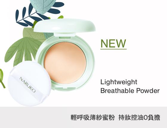 makeup powder, breathbable powder, anti-acne, oil control