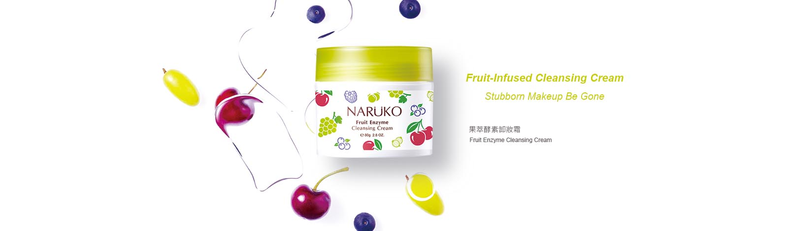 fruit-enzyme-cleansing-cream-01.jpg