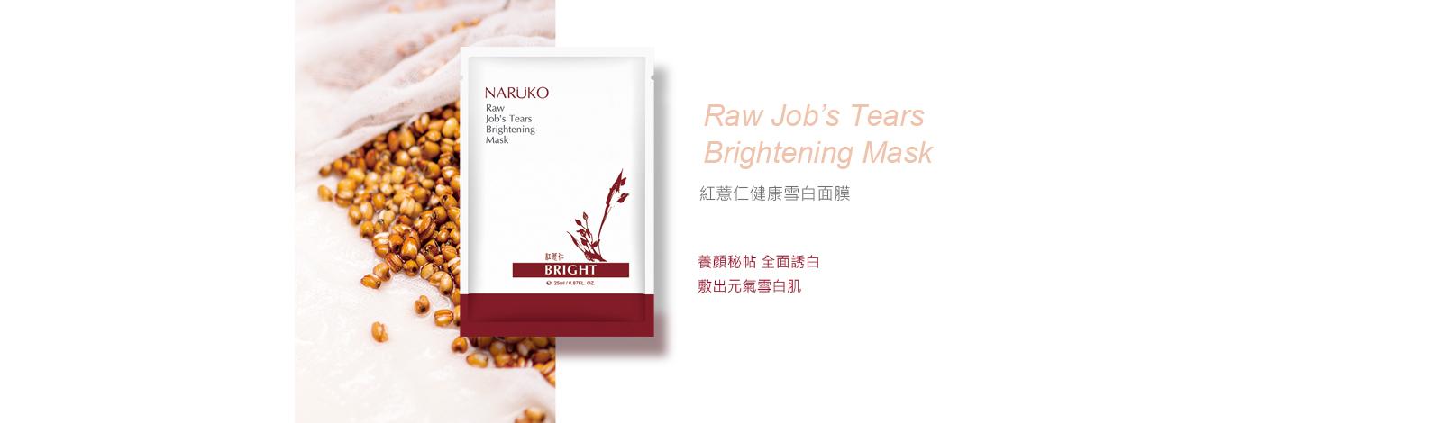 rjt-mask-cn-1-.jpg