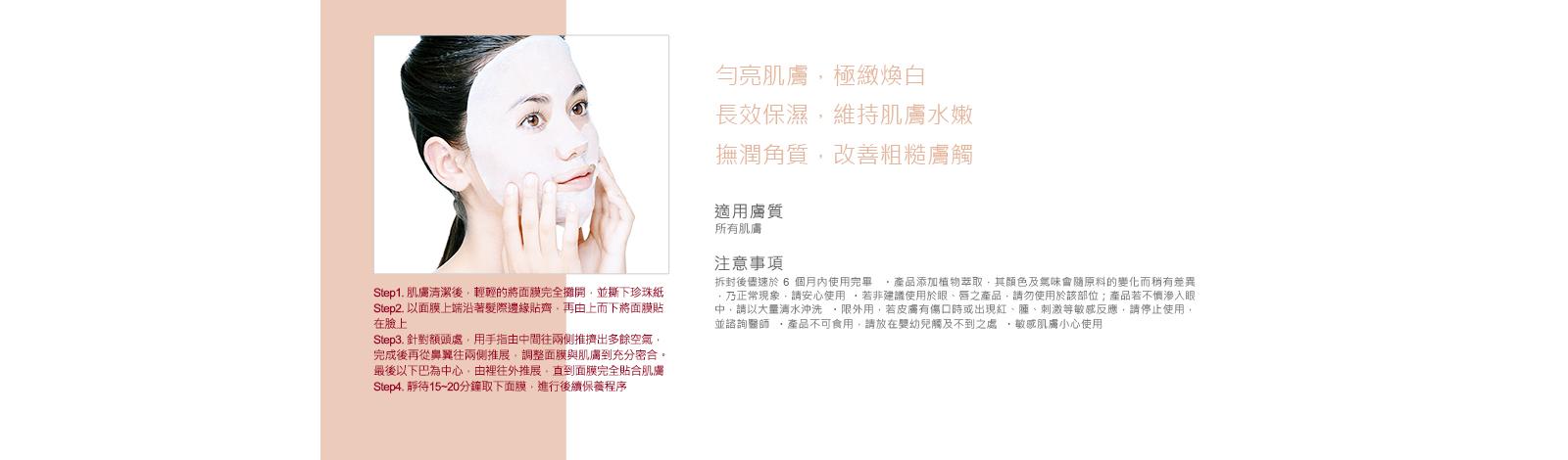 rjt-mask-cn-3-.jpg