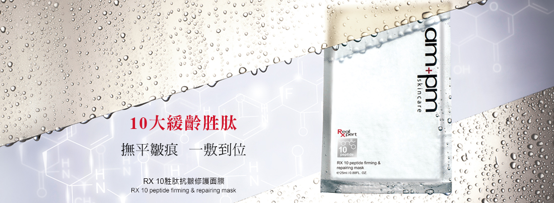 rx10-m-01-copy.jpg