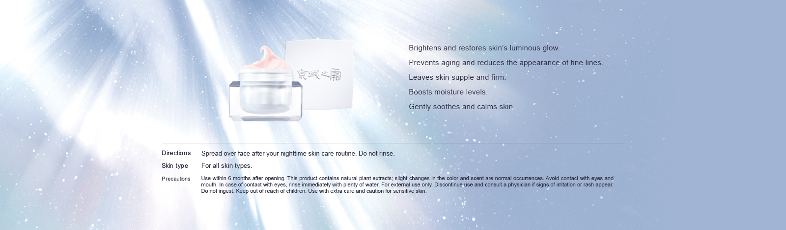 super-diamond-bright-essential-cream-4.jpg