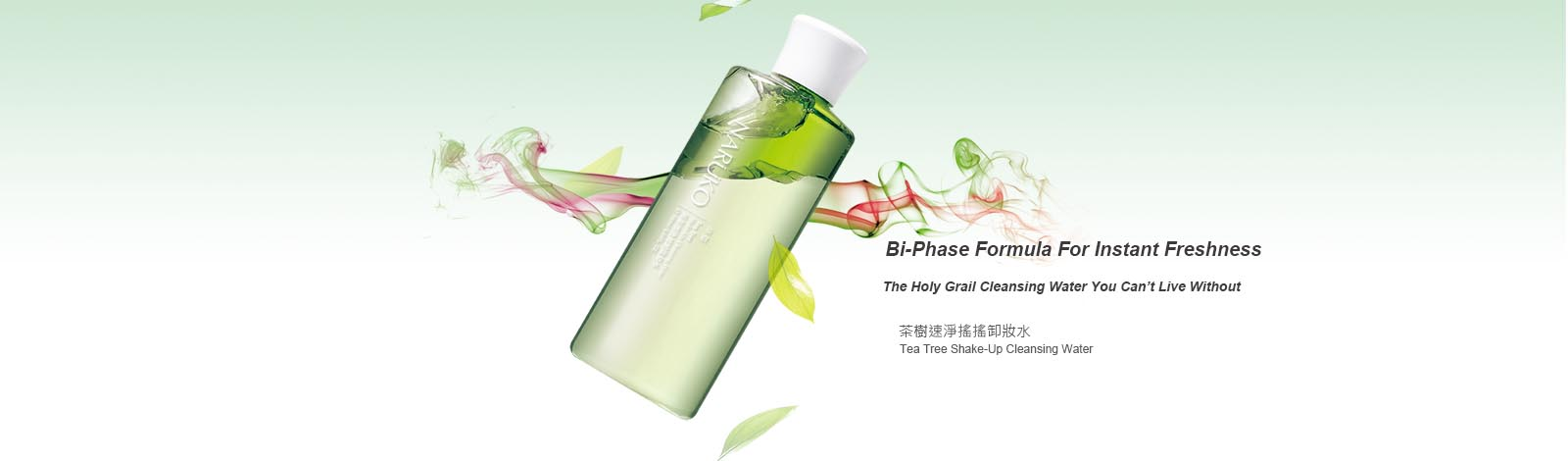 tea-tree-shake-up-cleansing-water-01.jpg