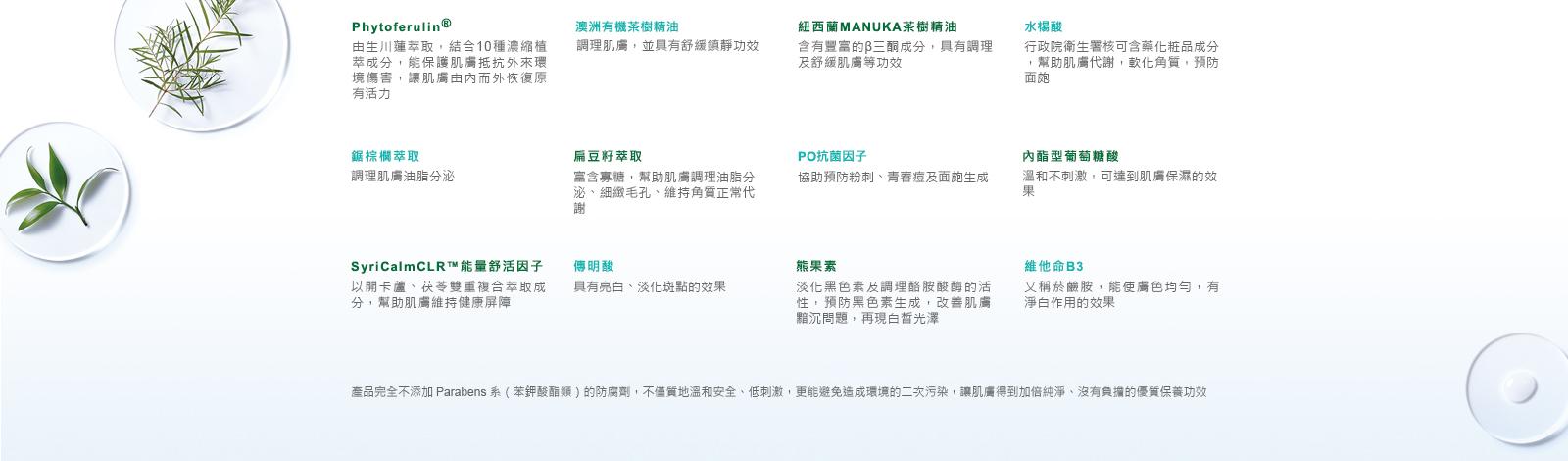 wechat-image-20210105130226.jpg