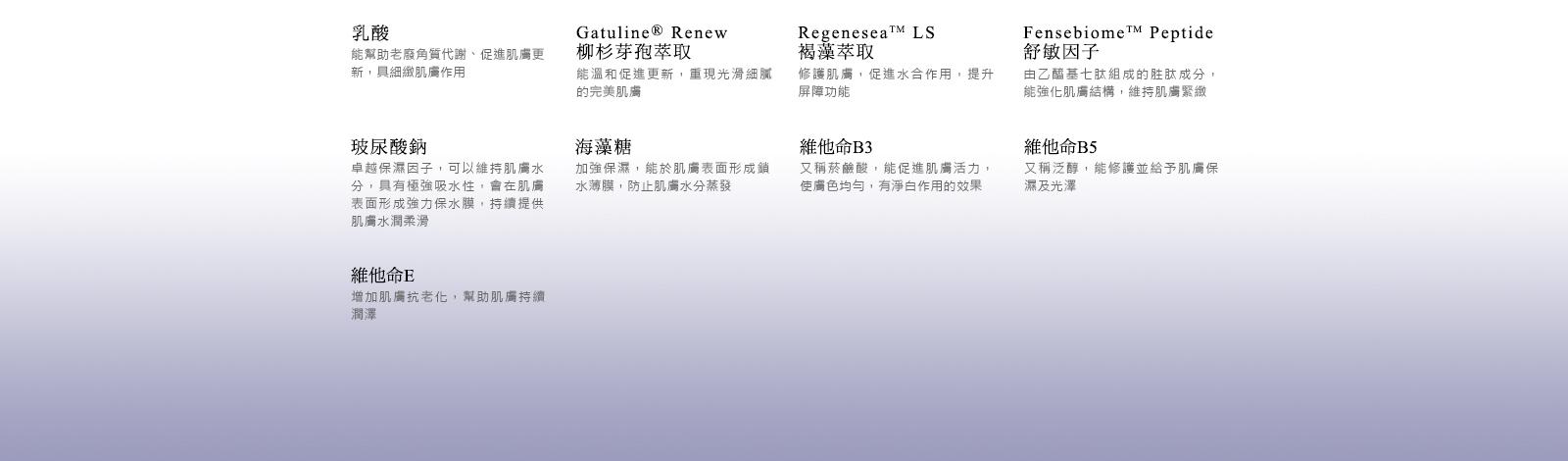 wechat-image-20210105135017.jpg