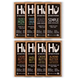 Hu Paleo Vegan Crackers Variety 3 Pack