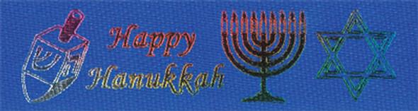 Hanukkah Confetti on Royal Ribbon