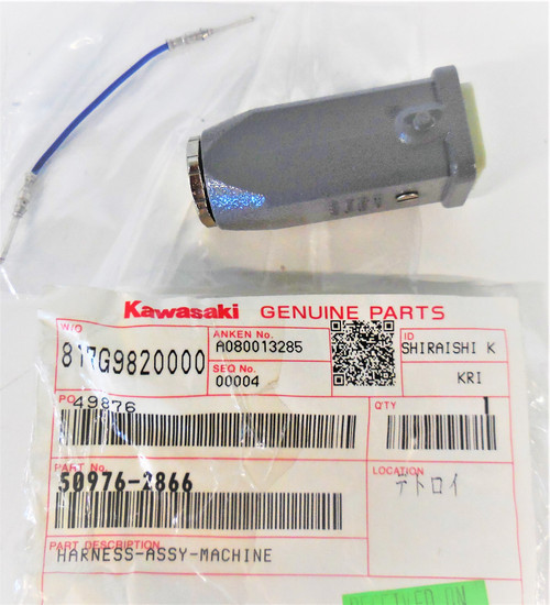 Kawasaki 50976-2866 Harness Assembly for Manufacturing Robot