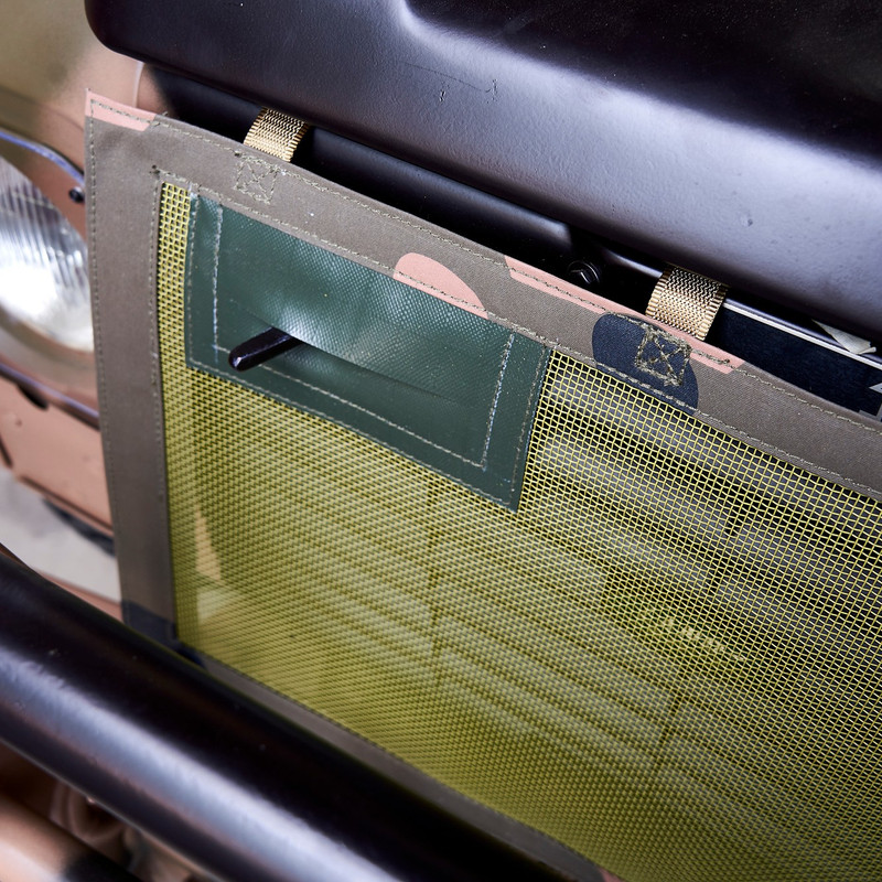 4 x 4 Insect Screen