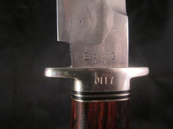 1985 Browning Double Edge Damascus Hunter by Ichiro Hattori