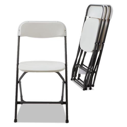 Economy Resin Folding Chair, White/black Anthracite, 4/carton, #AL-1250