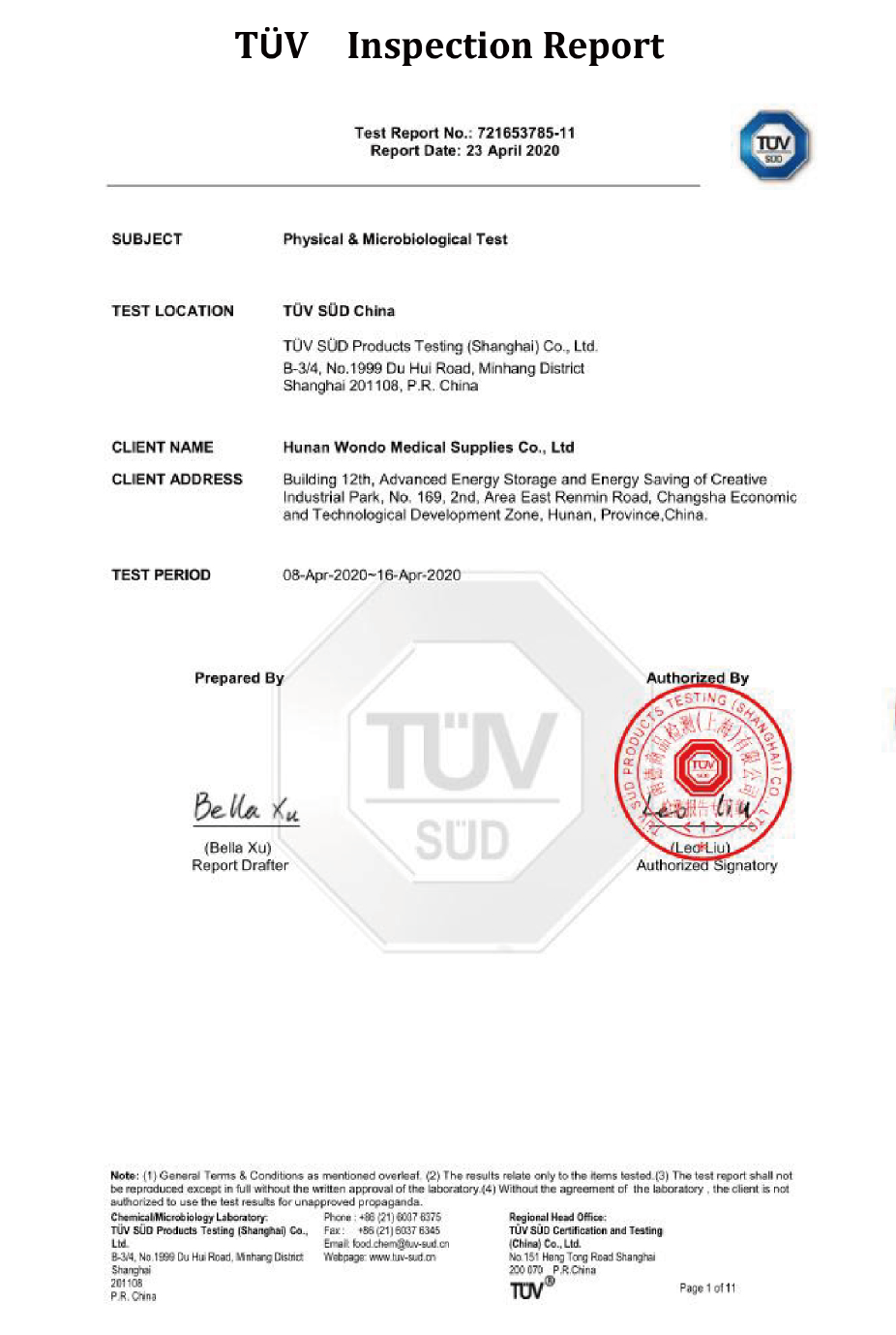 tuv-iir-inspection-report.png