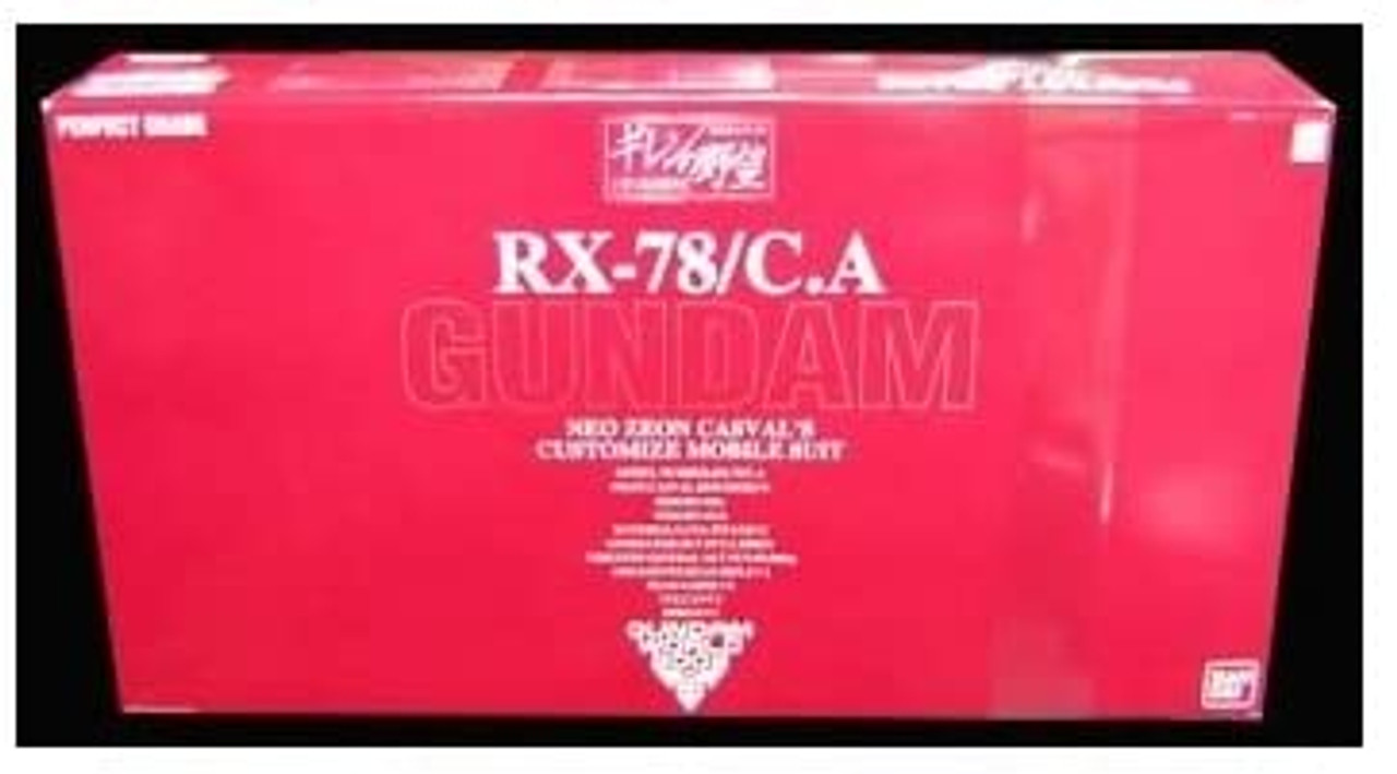 BANDAI [C3 2002 Limited] PG 1/60 Gundam Extra Finish Ver Plastic Model for Casval