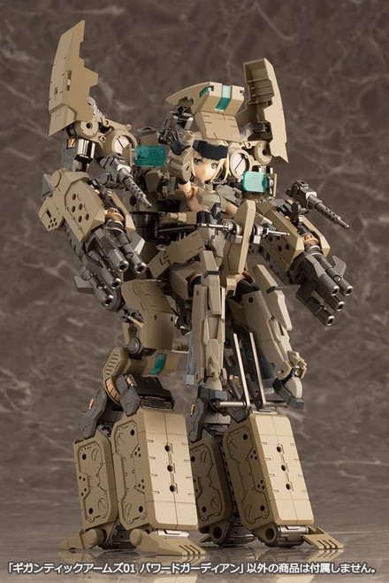 KOTOBUKIYA M.S.G Modeling Support Goods Gigantic Arms 01 Powered Guardian Height approx. 260mm Non-scale plastic model