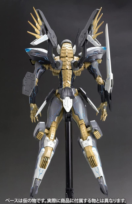 KOTOBUKIYA ANUBIS ZONE OF THE ENDERS Jehuty non-scale plastic kit