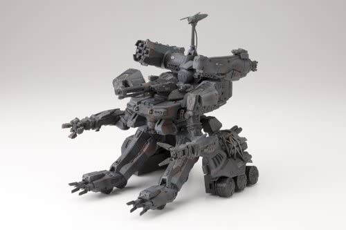 KOTOBUKIYA Gunhead 2025 SPECIAL EDITION 1/35th scale plastic kit