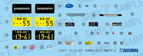 AOSHIMA 1/24 GT Series No.80 Subaru 12 Sambar Truck TC Super charger Plastic model