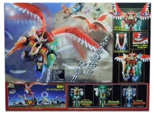 BANDAI Hyakujuu Sentai Gaoranger Hyakujuu Gattai DX Chogokin Gaoikaros