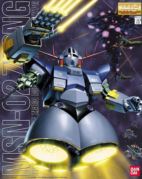 BANDAI SPIRITS MG 1/100 MSN-02 Zeong (Mobile Suit Gundam)