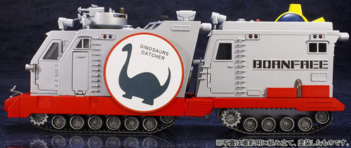 Art Storm Future models EX model series dinosaur expedition Born Free Set Non-scale Plastic Model