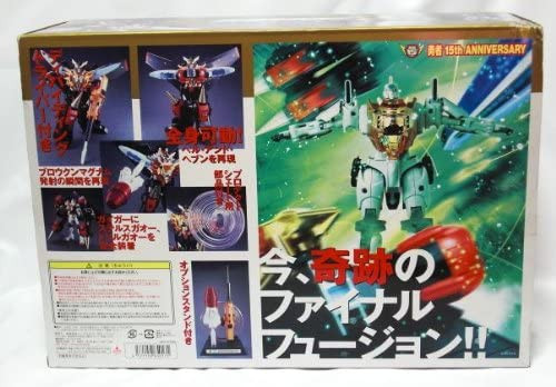 CM's Corporation BRAVE Alloy 01 The King of Braves Gaogaigar FINAL