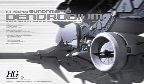 "BANDAI HGUC RX-78GP03 Gundam GP03 Dendrobium"" Mobile Suit Gundam 0083 Stardust Memory (First Limit edition)"