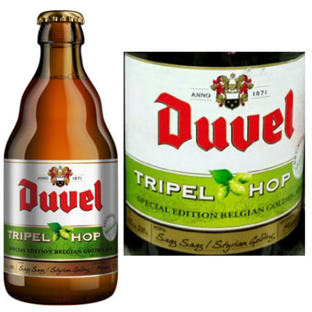 Duvel Tripel Hop Special Edition Belgian Golden Ale 11.2oz