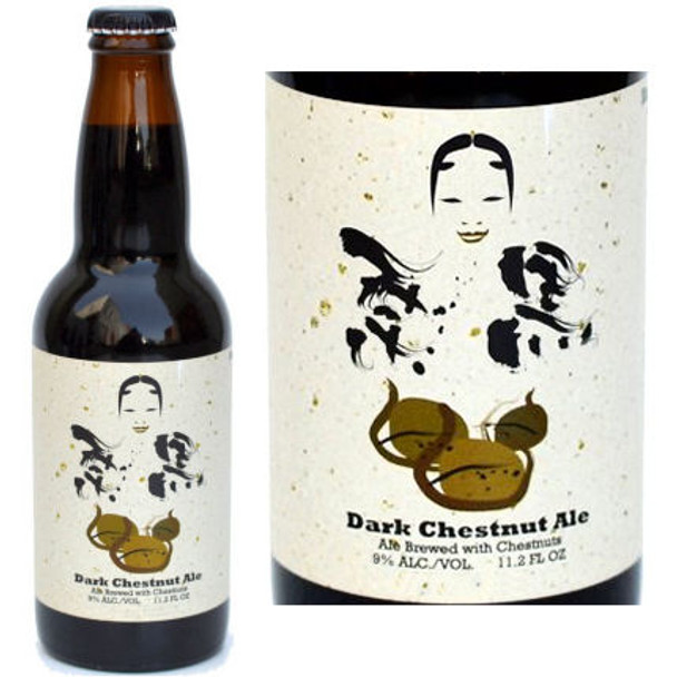 Kuri Kuro Dark Chestnut Ale (Japan) 11.2oz Single