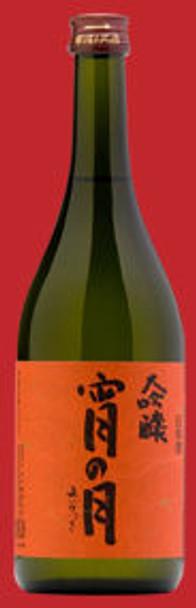 Yoi-No-Tsuki (Midnight Moon) Daiginjo Sake 720ML