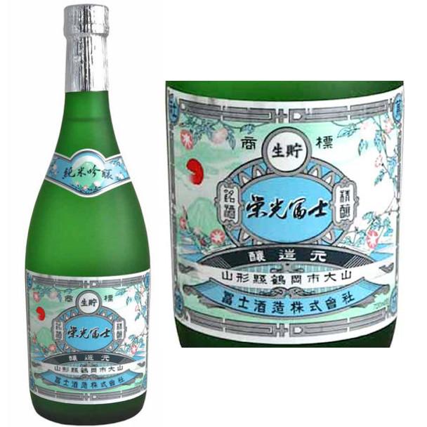 Eiko Fuji Namazake Junmai Ginjo Sake 720ML