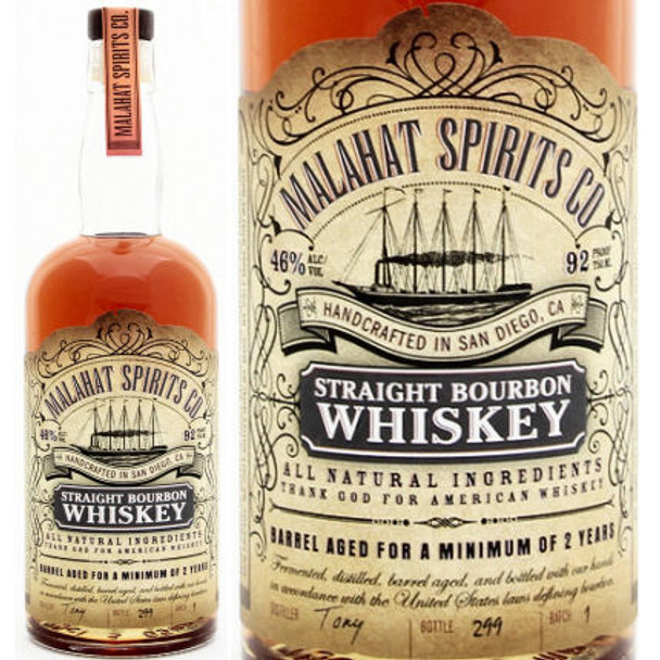 Malahat Spirits Straight Bourbon Whiskey 750ml