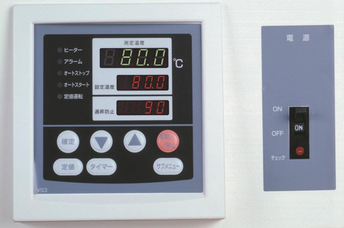 Yamato Agitating Water Bath (Precision Constant Temp.) with glass window 144 L 220V