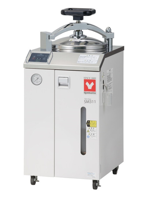 Yamato SM-311 Standard Steam Sterilizer with Dryer 32L 220V