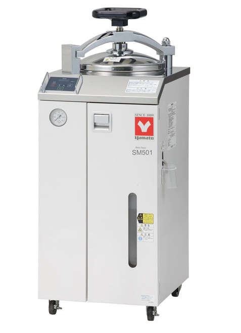 Yamato SM-501 Standard Steam Sterilizer with Dryer 47L 115V