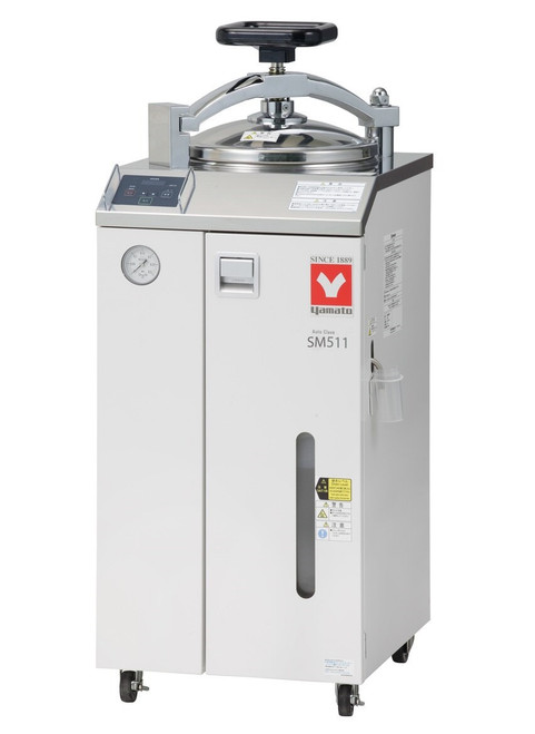 Yamato SM-511 Standard Steam Sterilizer with Dryer 47L 220V